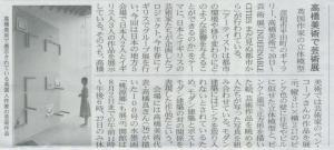 np_hikone